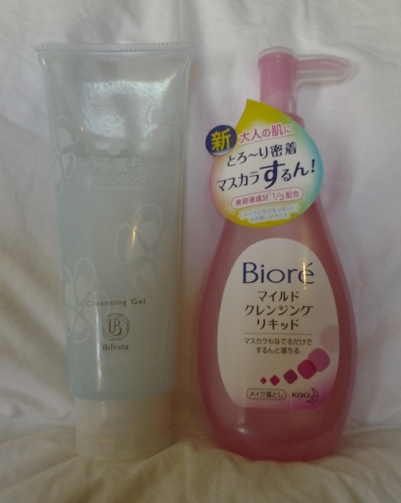 Mandom_Biore Cleansing